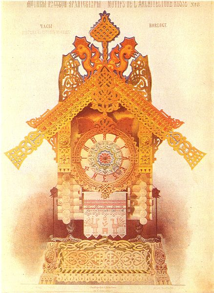 hartmanns-clock